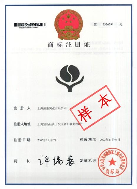 新版《商标注册证》样式