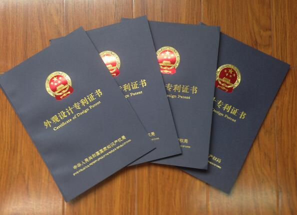 广州外观设计专利申请代办